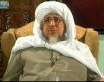 السيد محمد علوي المالكي رحمه الله تعالى
